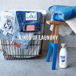 kings-of-laundry.jpg