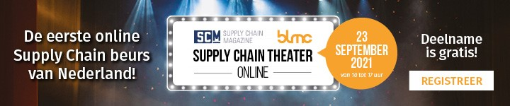 Leaderboard Supply Chain Theater