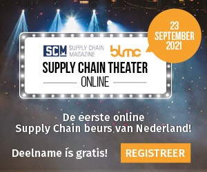 Rectangle Supply Chain Theater